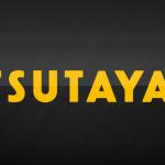 シーズン5が「TSUTAYA TV」の2017年上半期ランキング1位